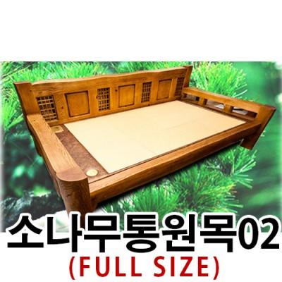 전통소나무통원목02 [공간확장형]